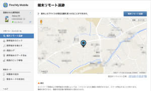 find_map